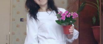 Наталья Некучаева